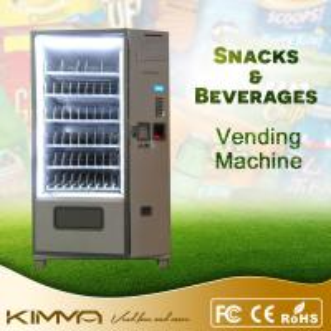 Best Snack and coffee big vending machines , Beautiful Merchandising Machine wholesale