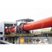 Best LECA High Temperature Rotary Kiln Incinerator For Building Materials wholesale