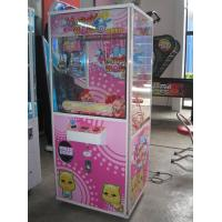 Best NF-P25 Happy World  Claw Crane Game Machine /claw crane vending machine for sale/Plush toy game machine wholesale
