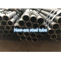 Best 30ХГСА 30HGSA 30CrMnSiA Alloy Steel  tubes steel pipes for oil and gas and geological drill pipes wholesale