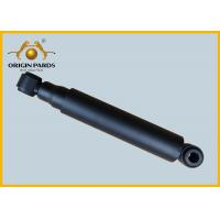 China ISUZU N Series Light Truck Rear Shock Absorber Origin Develop 8972536512 on sale