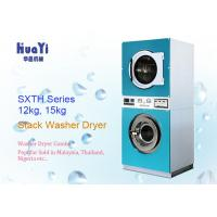 Buy cheap Commercial Card / Coin Washer Dryer For Self - Service Laundromat One Year from wholesalers