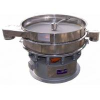 Best SUS304 round shape  vibrating sifter for separate the powder,particle product,the power supply for it is customized wholesale