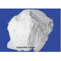 China CAS 54965-24-1 Anabolic Androgenic Steroids , Oral Nolvadex Tamoxifen Citrate Bodybuilding on sale
