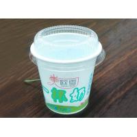 Best Disposable Plastic Ice Cream Container 150ml , Straight Cup Body wholesale