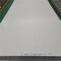 """Best 1/2 1/8 1/4 304 Stainless Steel Plate 1MM 3MM Ss 304 2mm Sheet 5"""" X 5"""" For Windows wholesale"""