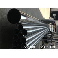 Best TP316 / 316L ASTM A270 Stainless Steel Welded Pipe For Food / Beverage Industry wholesale