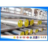 Best 60WCrV7 Cold Tool Steel Rod DIN 1.2550 Forged Bright Surface Wear Resistance wholesale