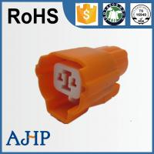 Best 2 way connector plug  DJY7027B-2-21 wholesale