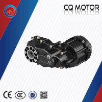 36v 48v voltage 350w/650w/800w/1000w electric vehicle/car/rickshaw bldc motor