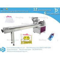 China Soap bar packaging machine price toliet soap wrapping machine soap film wrapping machine,horizontal flow wrap packing on sale