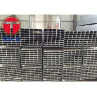 Best Galvanized Coated Elded Steel Pipe Mechanical Construction Welded Square Steel Pipe wholesale