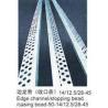 Buy cheap Metal flex corner tape from wholesalers