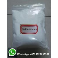 Buy cheap Reship Free Sulbutiamine Nootropic Powder , brain nootropics CAS 3286-46-2 product