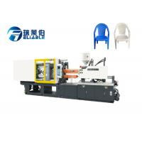 China Energy Saving Mini Plastic Injection Molding Machine For Making Plastic Chair on sale