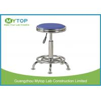 China PU Surface Armless Office Chairs With Wheels , Lab Bench Stools 420 mm - 560 mm on sale