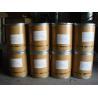 China Multifunctional Pharmaceutical Intermediates Benzocaine 99.0 - 101.0% Assay wholesale
