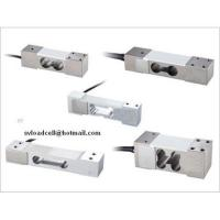 Best single point load cell czl601,czl623.balance load cell wholesale