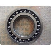 China Cylindrical or tapered, double-row Self-Aligning roller Bearing 1213E 1213EK 1213ETN9 on sale
