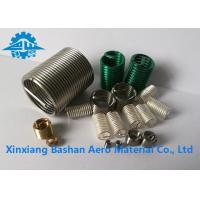 Best stainless steel wire threaded insert M2-M60 Bashan Supply carton steel stainless steel wholesale