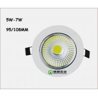 Best 3 Watt LED Downlight Bulbs 2700K - 6500k PF > 0.9 with CE ROHS wholesale