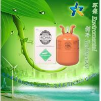 Buy cheap Refrigerant Gas R404a With Good Performance from wholesalers