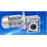 China Blue cycloidal speed reducer / Worm Wheel Gear speed reducer on sale