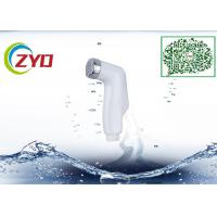 Best White Surface Toilet Water Spray, ABS Wall Holder Jet Spray For Toilet wholesale