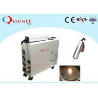 Best Automatic Derusting 200w Fiber Laser Rust And Paint Remover 7 M / Min Speed wholesale