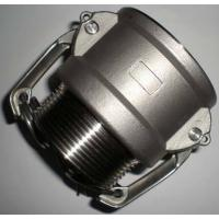 Buy cheap Hose couplings, Camlock couplings,Quick couplings from wholesalers