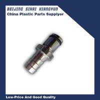 "Best Piping components Male 1/4"" Brass quick release couplings without check wholesale"