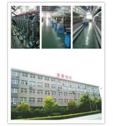 shanghai Hoyia textile Co,Ltd