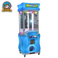 Best Commercial Key Master Vending Machine / Colored Toy Arcade Game Machine wholesale