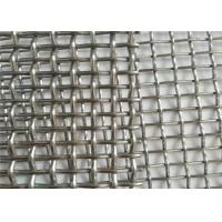 Best Customized Crimped Stainless Steel Woven Wire Mesh For Liquid Filter wholesale