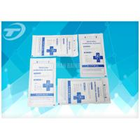 Best Powder Free Latex Gloves Disposable Medical Surgical Gloves Laboratory Use wholesale