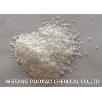 Best EINECS 233-140-8 CaCl2  Calcium Chloride Compound White Flake Easily Soluble In Water wholesale