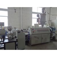 Cheap Single Screw Multi layer Pipe Extrusion Machine / Pvc Pipe Production Line for sale