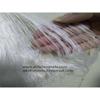 Buy cheap 210d/3ply Nylon Multifilament Fishing Nets, 5mmsq-20mmsq, OEM for Italy Market. from wholesalers
