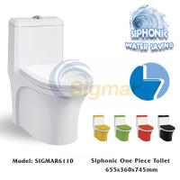 Best SIGMAR6110 Best Suppilers Cheap One Piece Toilet WC Toilet Price Of Toilet Bowl wholesale