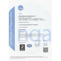 Fuzhou APT Power Co. Ltd Certifications