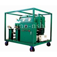 Best NSH VFD Insulation Oil Treatment/Filtration/Purification/Recycling wholesale