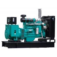 Best 200kva generator on sales with factory price during the 111th canton fair wholesale