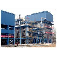 Cheap Natural Gas Hydrogen Gas Plant 50-50000Nm3/H Capacity Easy Operation for sale