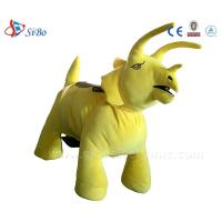 Best Walking Scooter Animals Stuffed Animals To Paint Coin Operated Walking Animal Toy Cars wholesale
