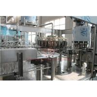 China Rotary Type 3 In 1 Combi Automatic Liquid Filling Machine For Plastic Bottle on sale