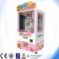 China 2014 key master game machine,coin operated toy prize vending machine for sale on sale