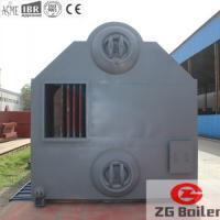 Buy cheap SZL assembly chain grate boiler vapour heating equipment from wholesalers