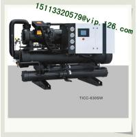 Best China R22/R134a Water-cooled Central Water Chillers OEM Manufacturer/Screw Chillers Price wholesale
