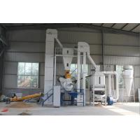 Buy cheap 5t/h Pellet Production line from wholesalers