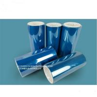 Buy cheap High Cleanliness PET Scratch Protection Film Anti Fingerprint Surface Protection from wholesalers